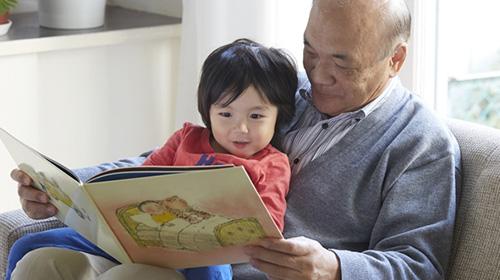 子育てや育児の協力を得られることは大きな魅力