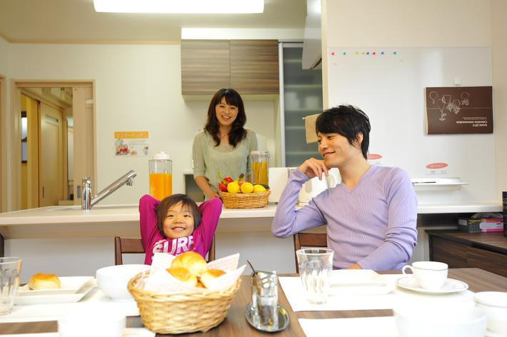 子供の教育費 20年間 0円になる家!
