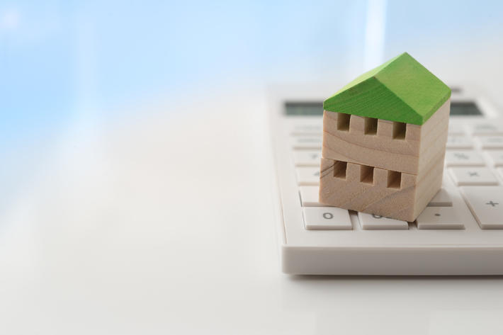 【後編】住宅購入時にかかる諸費用
