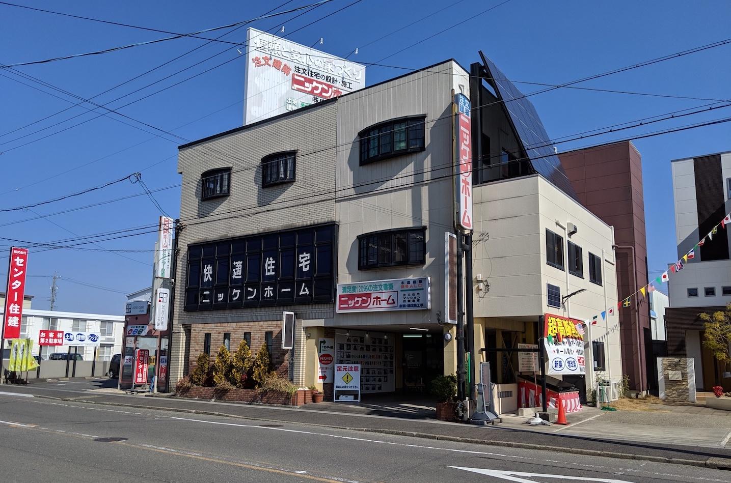 愛知県で注文住宅一筋のニッケンホーム