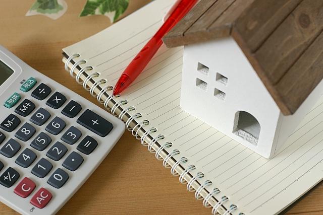 ◆住宅ローンの考え方(金利・借入期間)◆