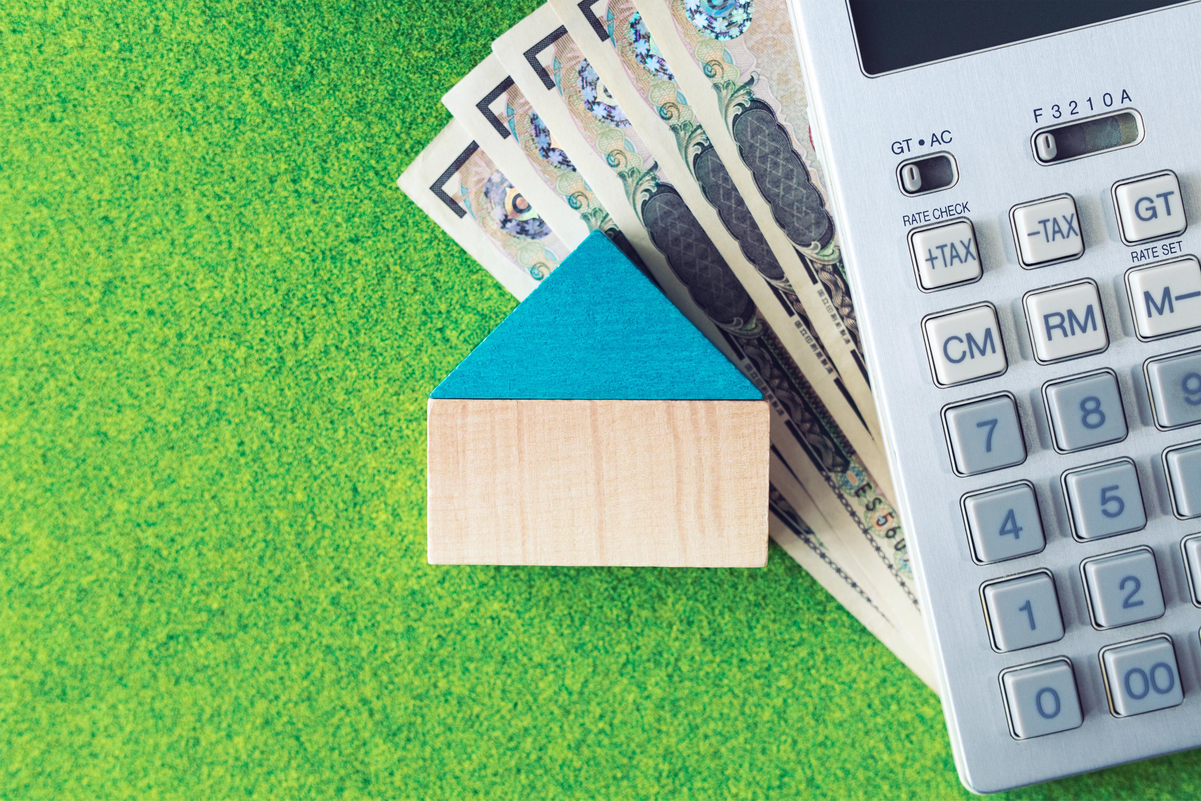 住宅ローンの金利負担や返済額を構成する3つの要素