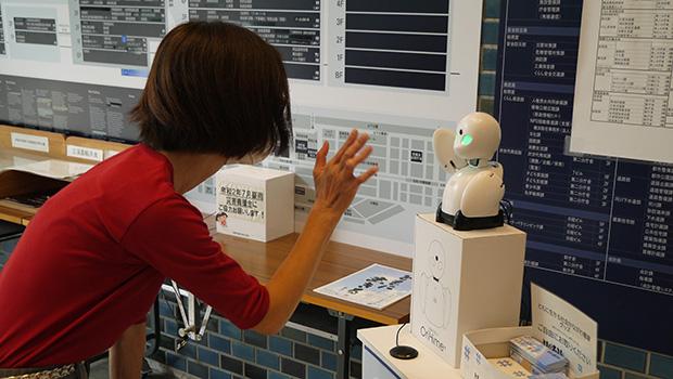 障がい者が在宅で遠隔ロボット試行・三重県DWATが誕生・デイサービス利用者と職員が 絵本出版