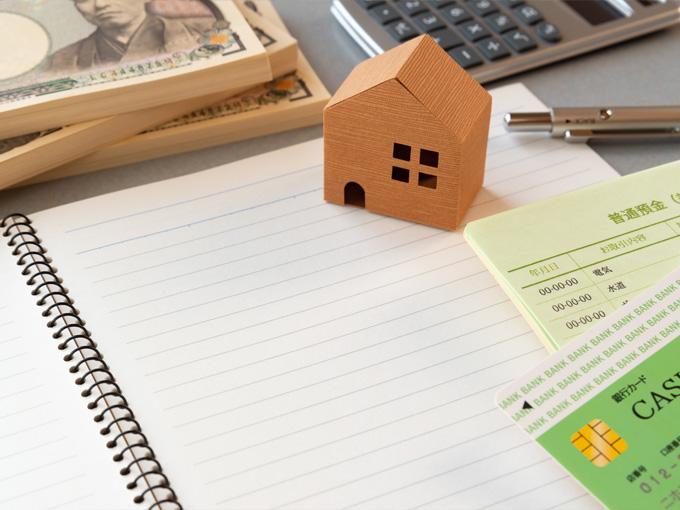 住宅購入でもらえる「すまい給付金制度」の支給の要件は?