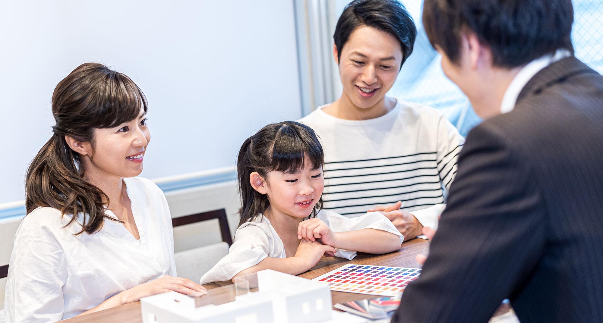 家づくり相談会【1日3組限定】9/25・26(土・日)